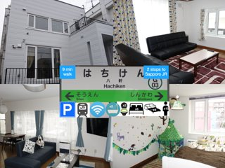 Sapporo House with 2 Parking 3Br 16ppl at Hachiken JR Station