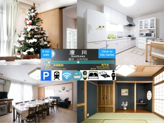 Large Sapporo House at Sumikawa Station 2 Parking, 2 Bathrooms, 2 Toilets