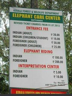 Elephant care centre, kappukadu,5 km from amritham