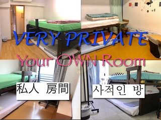 GOOD FOR 2, SHINJUKU HOSTEL ROOM