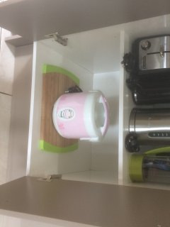 Rice cooker available