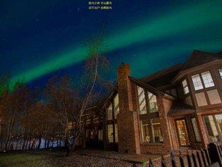 Aurora Refreshing Heights
