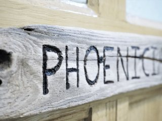 Live like a local at 'Phoenicia'