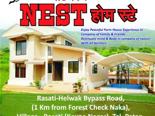 Nest - A Place to rest   (Farmhouse, Holiday home)