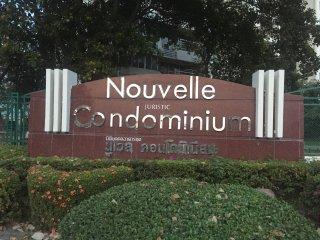 Nouvelle Condominium Thanacity Golf Club 10 mins to Suvanabhumi Airport