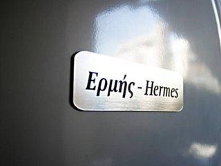 Studio Hermes
