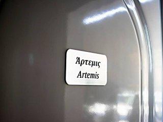 Studio Artemis