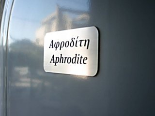 Studio Afrodite