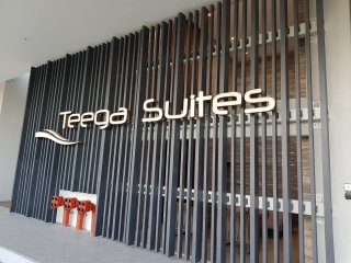 Teega Suites with Forest and Sea View