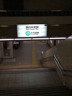 Popular Chiyoda Line Green subway