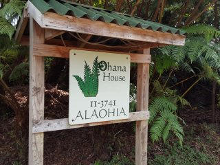 Ohana House, Volcano's Popular Rainforest Retreat