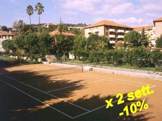 PIANO DEL CARRUBO D6P con piscina, tennis, parcheggio
