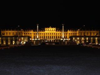 Lux Apartments gegenuber Schloss Schonbrunn