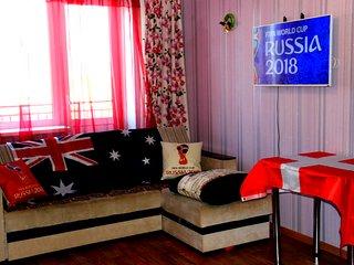 Уютная квартира для гостей Чемпионата Мира