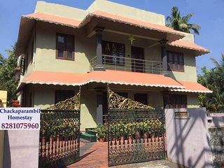 Chackaparambil Homestay Chengannur - With 3 Bedrooms