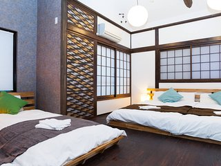 Ninja House w Wooden and Iron Bath