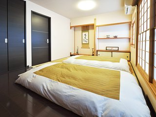 Spend time in Kyoto! Live like local at Tsumugi Inn!