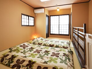 Tomogaki Inn is your cozy home in Kyoto.!