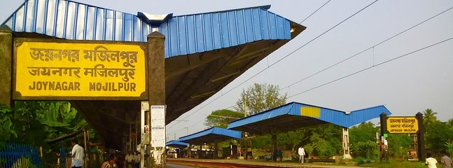 Joynagar Mojilpur Railway Station (West Bengal)