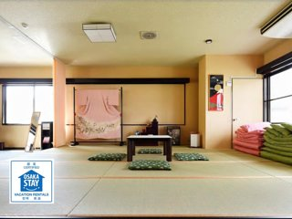 KEN HOUSE / Trad. Japanese-style Room / Private Floor
