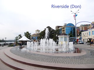 Riverside (Don)