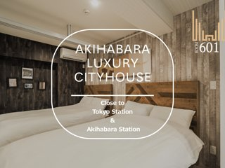 【NEW!】Akihabara Luxury City House 601
