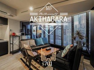 【NEW!】Akihabara Luxury house 701