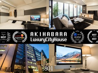 【NEW!】Akihabara Luxury City House 801