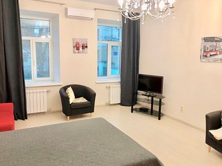 Appartment in the center of Moscow - Tverskaya street