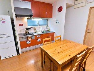 Modern Women's Guesthouse in South Tokyo (SAKURA HOUSE Yukigawa-Otsuka)