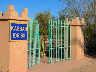 Ouarzazate Villa entiere au bord du lac