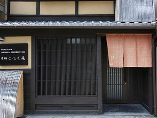Traditional Japanese House; Experience the Local lifestyle! FREE WiFi
