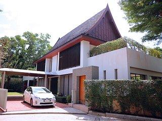 Park Villa No. 6 (Phuket Pool Villa)