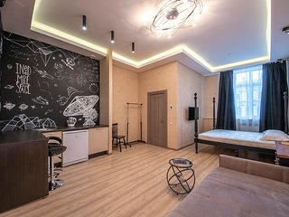 Black Star Apartment (Studio)