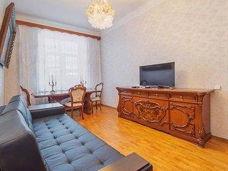 GorodM Apartment near New Arbat