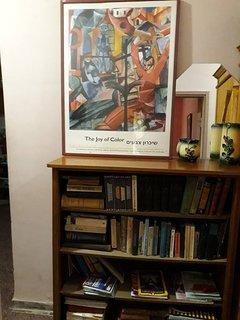 Art & Library