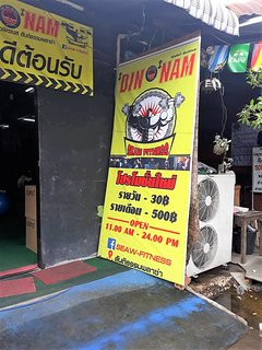 Din Nam Gym / Santitham Fitness - 300 meter from the house - 5 minute on foot. Entrance - 30 Baht.