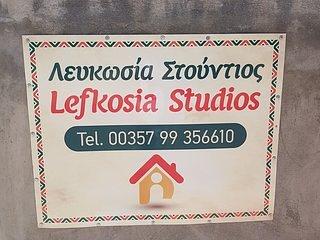 Lefkosia studios 2