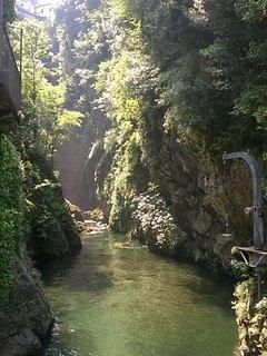 Famous waterfall.
