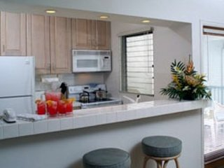 Located in breathtaking West Maui, within close proximity to wonderful beaches,, vacation rental in Kapalua