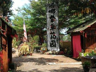 COZY Balakong Homestay