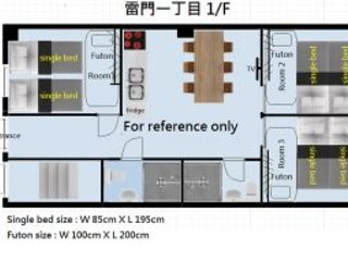KAMINARIMON 1F WHOLE FLOOR 3 BEDROOMS 2 BATHROOMS 2 TOILETS