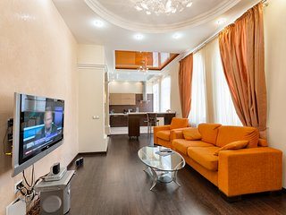 Kiev City Center - Best Deal
