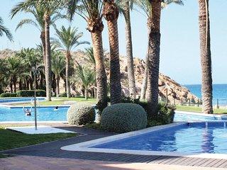 2 bedroom Apartment in El Mojon, Region of Murcia, Spain - 5538800