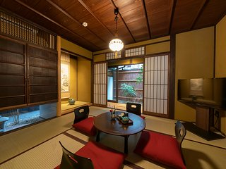 NEW! Traditional X Stylish Machiya | Kitchen | Private Gardens