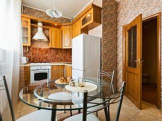 GorodM Apartment in a quiet centre