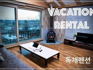 Korea holiday rentals in Gangwon-do, Chuncheon