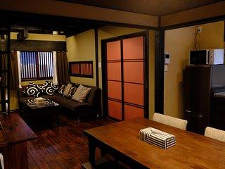 Shiki Homes | Natsu 夏