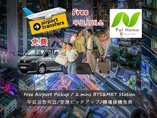 Asok 2BR Family & Group 2min BTS/MRT/Pool