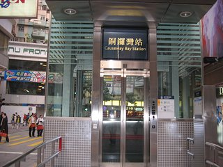 PET FRIENDLY STUDIO, LOCK HART RD, HK